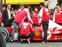 御堂筋デモラン by Ferrari
