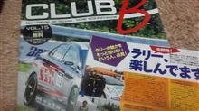 CLUB-B