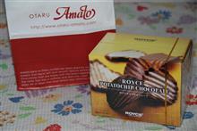ROYCE' ポテトチップチョコレート?(;´д` )