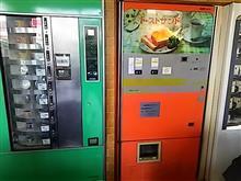 昭和の自販機で昼食を!!