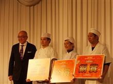 第8回美食節「横浜中華街 コラボレーションディナー」(表彰、振り返り、お土産)