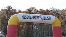 NISSAN しらさぎマラソン大会
