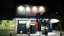 AKB48劇場前に行きました。(^_^)v