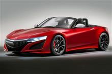 ホンダ、S2000の後継モデルを開発?