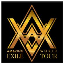 EXILE アメージングツアー
