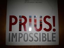 151210-4 PRIUS・・・