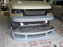ステップワゴン フロントバンバー ワンオフ加工 2個1加工 エアロパーツ 塗装取付 愛知県豊田市 倉地塗装 KRC