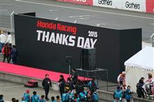 Honda Racing THANKS DAYに行って来ました。
