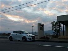 早朝ドライブ~