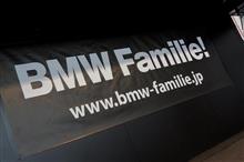 「BMW・Familie 2015」 at  FSW(^-^)/