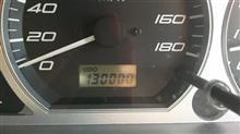 祝130000km