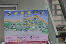 九州遠征4