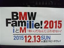 BMW Familie!