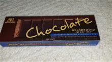 チョコ好きなら絶対に好きになる・・・