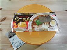 電子レンジで簡単ラーメン!47円