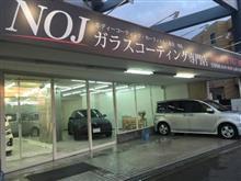 専用ブースで作業する意味  ガラスコーティング専門店NOJ川西店 大阪 兵庫 奈良 京都