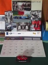 2016 SUNOCO カレンダー