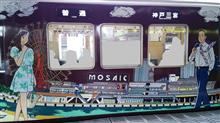 阪急電車。。。
