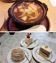 うどんとケーキと冬支度partⅡ