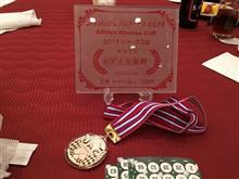 2015 チェリッシュジムカーナ総合表彰式