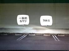 TKK-S