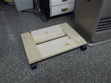 ファンヒーターの移動台を作る