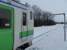 北海道&東日本パスの旅