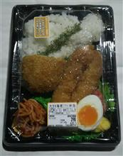 今日の夕食です。(^_^)v