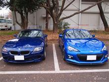青いスポーツカーな女子会