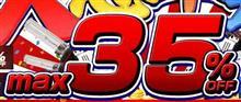 【シェアスタイル】プリウス50系 ドアカーテシランプ 年末年始長期休業のご案内 店内商品35%off