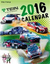 カレンダー、通販で購入できます!