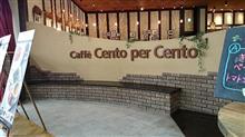 Cafe Cento Percento