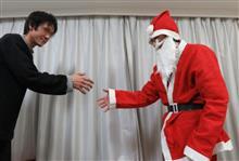 サンタさん、ようこそわが家へ!