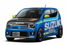 『スズキ、カーボンボンネット採用の「アルト ワークス GP」を東京オートサロン2016に出品』<カーウォッチ>/気になるWebニュース。