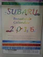 2016スバルカレンダー