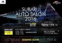 SUBARU/STI モータースポーツチームウェア 新モデル まもなくお目見えです!