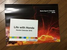 2016 HONDAカレンダー&NGKカレンダー、頂きました♪