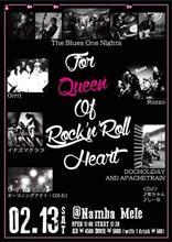「For Queen Of Rock 'n' Roll Heart」