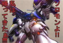 新たなPCを得て…長門至上主義みんカラに復帰す!(`・ω・´)/