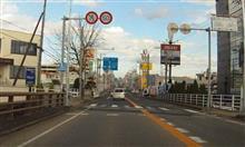 国道4号線の自転車横断帯 (田川サイクリングロード)