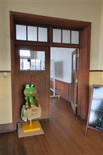 豊郷小学校旧校舎に行ってきた話
