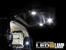 LEDバックドアランプ 30アルファード、ヴェルファイア用新発売!