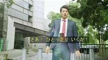 2015年総まとめ「遠征編」