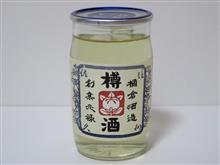 カップ酒1180個目 樽酒 橘倉酒造【長野県】
