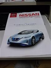 NISSAN OWNERS' MAGAZINE WINTER 2016