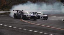 Drift on Turnpike Hakone Ⅱ