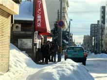☆ 札幌のクルーズ Daiの車窓から『札幌No1』! ☆