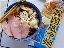 五木食品の韓国風冷麺