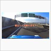 【動画】郡山ICから「からく ...