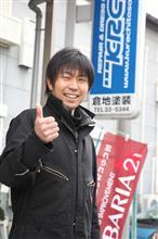 明けましておめでとうございます。 愛知県豊田市 倉地塗装 KRC